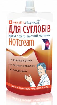 Крем для суглобів розігріваючий «HOTcream» 100 мл.
