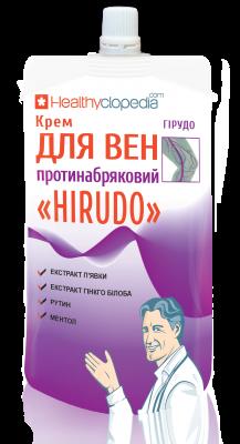 Крем для вен протинабряковий HIRUDO