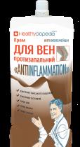 Крем для вен протизапальний ANTINFLAMMATION