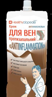 Крем для вен противовоспалительный ANTINFLAMMATION 100 мл.