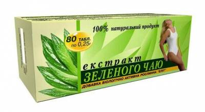 Экстракт ананаса №40