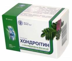 Хондроитин с экстрактом Босвелии №50