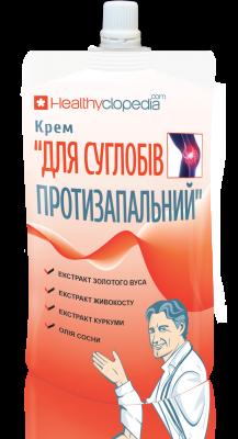 Крем для суставов Противовоспалительный 100 мл.