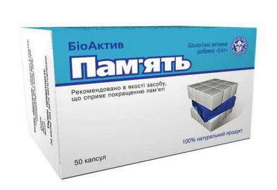Память биоактив №50