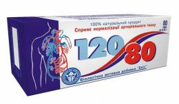 120/80 №80