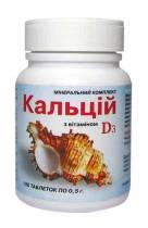 Кальций с витамином D3 №100