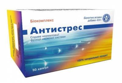 Антистресс биокомплекс №50