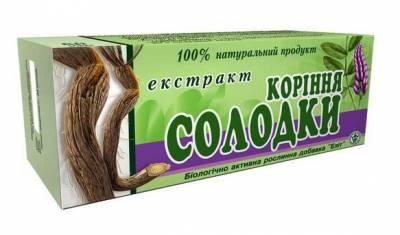 Экстракт корня Солодки №80