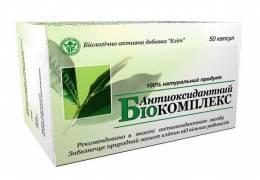Антиоксидантный биокомплекс №50