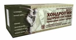 Хондроитин-здоровые суставы №80