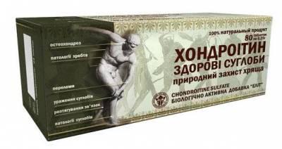 Хондроитин-здоровые суставы №40