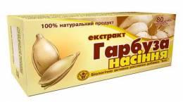 Экстракт семян тыквы №80