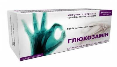 Глюкозамин №40
