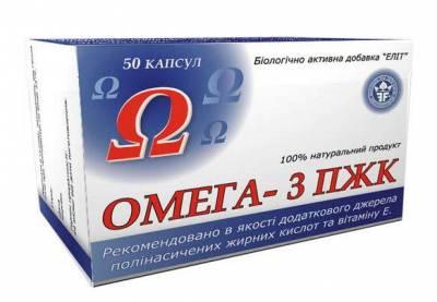 Омега-3 ПЖК №50