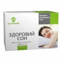 Здоровый сон №50
