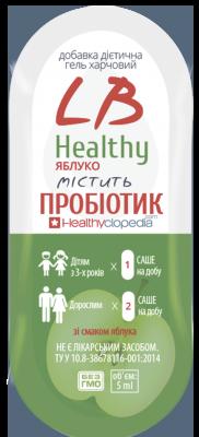 """Гель пищевой """"ЛБ Хэлси яблоко"""" 1 саше"""