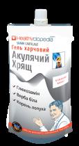 Гель пищевой АКУЛИЙ ХРЯЩ 120 мл. для суставов