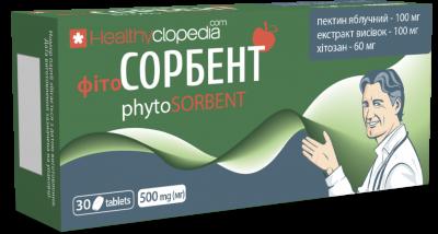 ФитоСорбент №30 таблеток для очищения организма